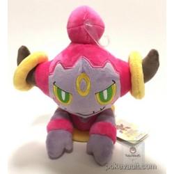 Pokemon 2017 San-Ei All Star Collection Hoopa Plush Toy