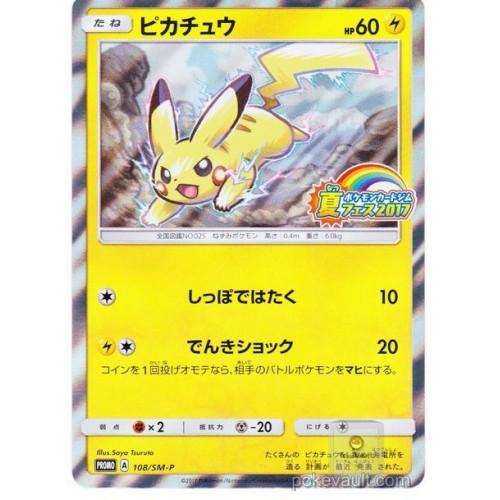 SM227 Sammelkoffer 2019 Promo Pokemon Pikachu
