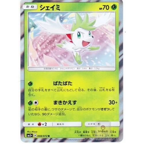 Pokemon 2017 SM#3+ Sun & Moon Shining Legends Shaymin Holofoil Card #008/072