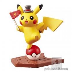 Pokemon Center 2017 Pikachu Parade Series Pikachu Figure (Version #1)