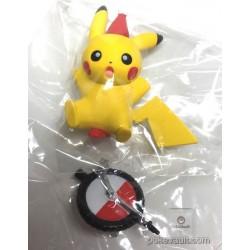 Pokemon Center 2017 Pikachu Parade Series Pikachu Figure (Version #3)