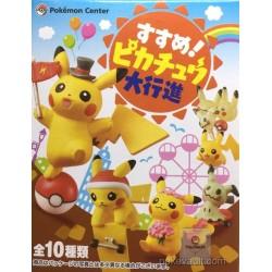 Pokemon Center 2017 Pikachu Parade Series RANDOM Figure