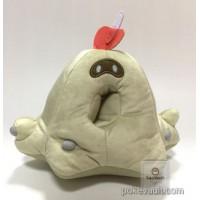 Pokemon T19290 Sandygast Plush Toy