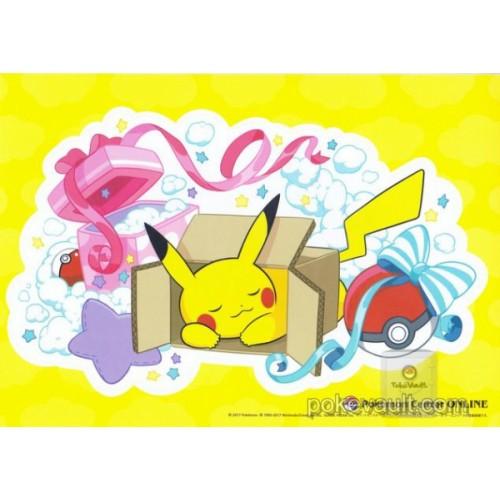 Pokemon Center Online 2017 Pikachu Giant Size Sticker (Version #1) NOT SOLD IN STORES
