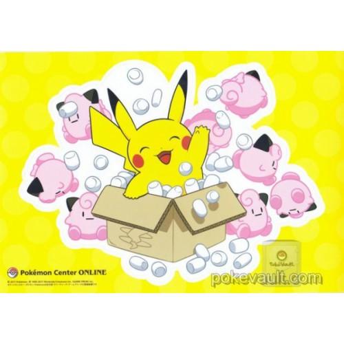 Pokemon Center Online 2017 Pikachu Clefairy Giant Size Sticker (Version #3) NOT SOLD IN STORES