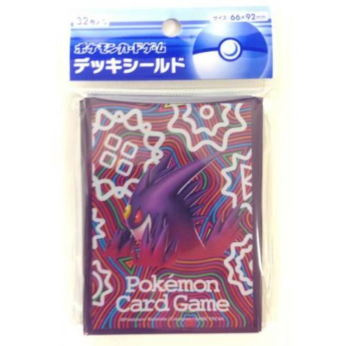 Pokemon Center 2014 XY#4 Phantom Gate Mega Gengar Set Of 32 Deck Sleeves