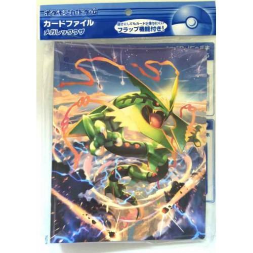 Pokemon 2015 XY#6 Emerald Break Mega Rayquaza Primal ...