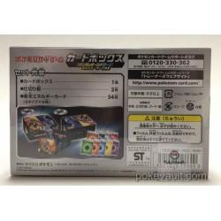 Pokemon Center 2016 Solgaleo Lunala Cardboard Storage Box With 54 Energy Cards