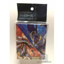 Pokemon Center 2016 Sun & Moon Series #1 Solgaleo Lunala Large Size Deck Box