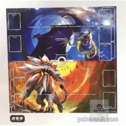 Pokemon Center 2016 Solgaleo Lunala Official Playmat