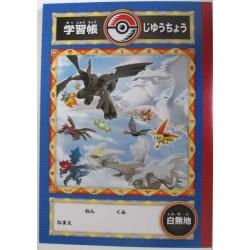 Pokemon Center Fukuoka 2012 Renewal 1st Anniversary Kyurem Hydreigon Reshiram Zekrom & Friends Sketch Notebook
