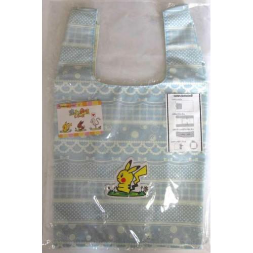 Pokemon Center 2010 Walking Starters Series #2 Pikachu Compact Tote Bag