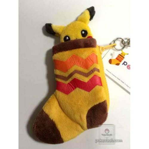 Pokemon Center 2014 Pokemikke Campaign #1 Pikachu Plush Coin Purse