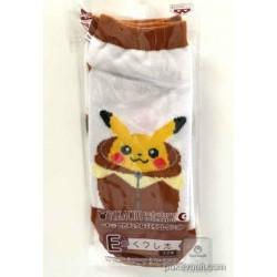 Pokemon Center 2015 Pikachu Eevee Nebukuro Adult Women Socks Lottery Prize NOT SOLD IN STORES (Size 23-25cm)
