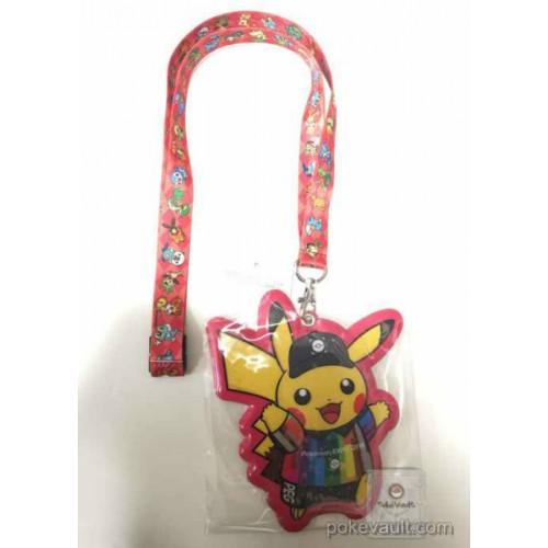 Pokemon Expo Gym 2016 Pikachu Lanyard Neck Strap Train Pass Case (Dark Pink Version)