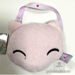 Pokemon 20176 Banpresto UFO Game Catcher Prize I Love Mew Series Plush Train Pass Case (Version #2 Sleeping)