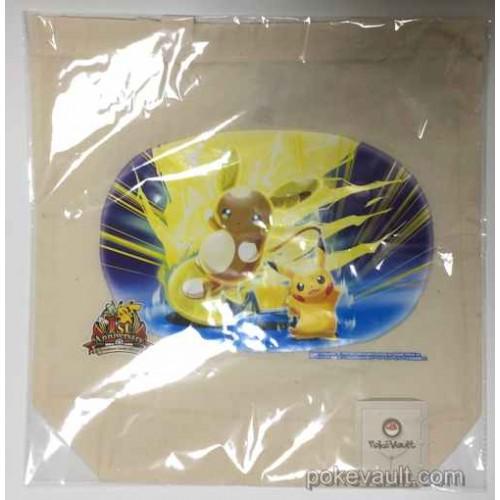 Pokemon Center Online 2017 1st Anniversary Alolan Raichu Pikachu Tote Bag NOT SOLD IN STORES
