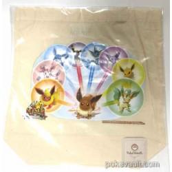 Pokemon Center Online 2017 1st Anniversary Eevee Espeon Flareon Glaceon Jolteon Leafeon Sylveon Umbreon Vaporeon Tote Bag NOT SOLD IN STORES