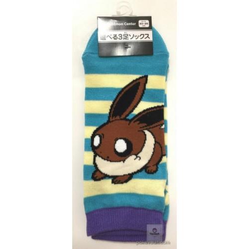 Pokemon Center 2017 Pokemon Pop Campaign Eevee Adult Short Socks (Size 23-25cm)