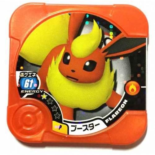 Pokemon 2014 Flareon Tretta Torretta Foil Type Promo Coin