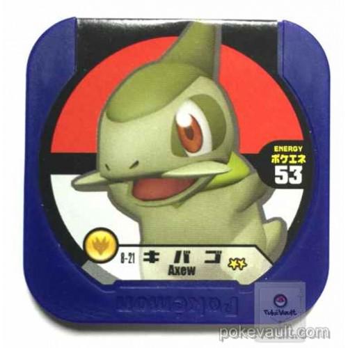 Pokemon 2013 Axew Tretta Torretta Coin #8-21
