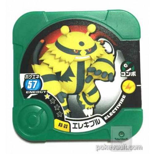 Pokemon 2014 Electivire Tretta Torretta Coin #03-33