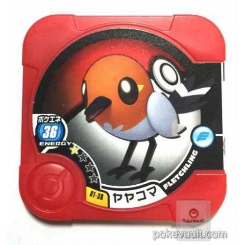 Pokemon 2014 Fletchling Tretta Torretta Coin #01-38