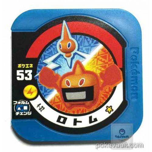 Pokemon 2013 Rotom Heat Rotom Tretta Torretta Coin #4-32