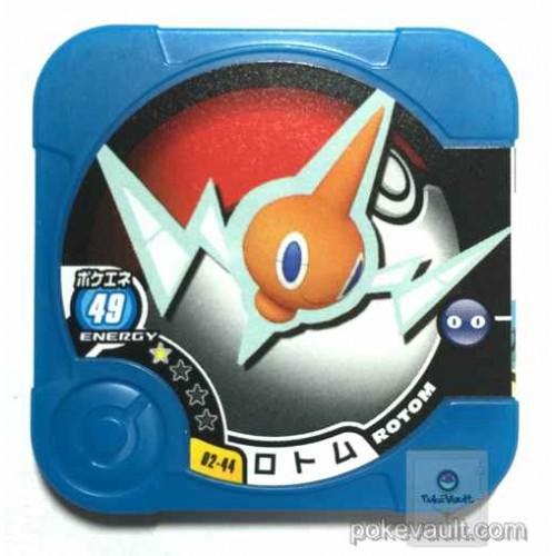 Pokemon 2014 Rotom Tretta Torretta Coin #02-44