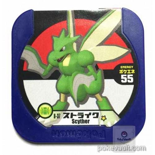 Pokemon 2013 Scyther Tretta Torretta Coin #8-37