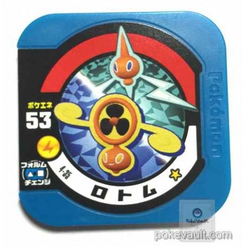 Pokemon 2013 Rotom Spin Rotom Tretta Torretta Coin #4-35