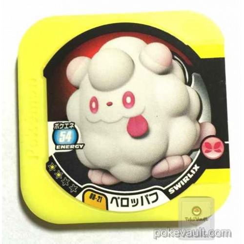 Pokemon 2014 Swirlix Tretta Torretta Coin #00-21