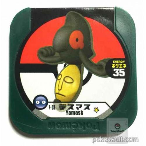 Pokemon 2013 Yamask Tretta Torretta Coin #7-39
