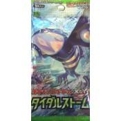 XY#5 Tidal Storm