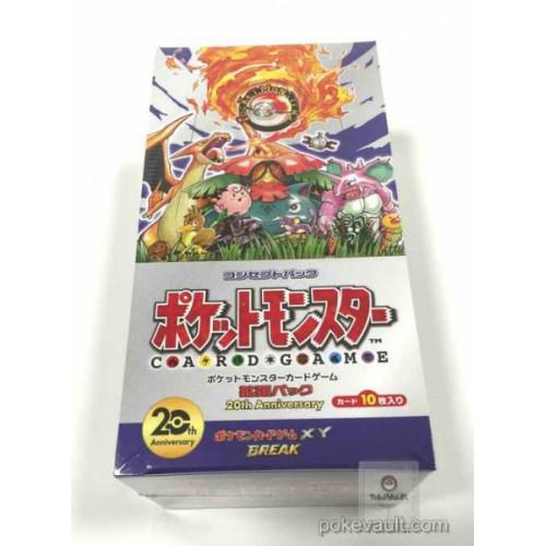pokemon 2016 xy break cp6 20th anniversary series booster