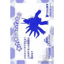 Pokemon 2015 Dialga Palkia Large Bromide XY Movie Series #4 Chewing Gum Prism Holofoil Promo Card