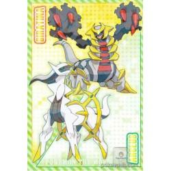 Pokemon 2015 Giratina Arceus Large Bromide XY Movie Series #4 Chewing Gum Prism Holofoil Promo Card