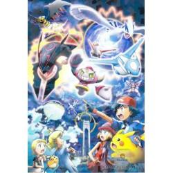 Pokemon 2015 Shiny Mega Rayquaza Latias Latios & Friends Large Bromide XY Movie Series #4 Chewing Gum Prism Holofoil Promo Card