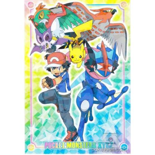 Pokemon 2016 Ash Ketchum Noibat Hawlucha Talonflame & Friends Large Bromide XY&Z  Series #1 Chewing Gum Prism Holofoil Promo Card