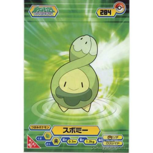 Pokemon 2008 Budew Large Bromide Diamond & Pearl Series #5 Chewing Gum Promo Card