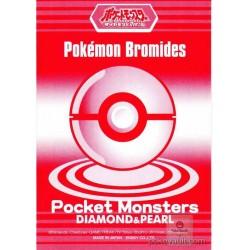Pokemon 2008 Buneary Large Bromide Diamond & Pearl Series #5 Chewing Gum Promo Card