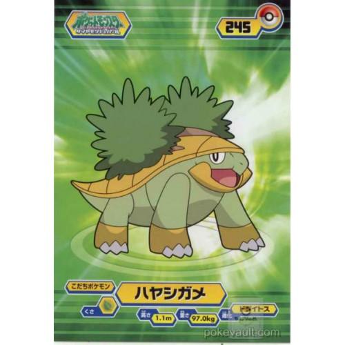 Pokemon 2008 Grotle Large Bromide Diamond & Pearl Series #5 Chewing Gum Promo Card