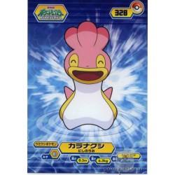 Pokemon 2008 Shellos West Sea Large Bromide Diamond & Pearl Series #6 Chewing Gum Promo Card