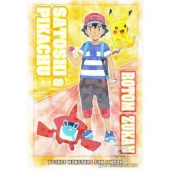 Pokemon 2017 Sun & Moon Series Ash Ketchum Pikachu Rotom Pokedex Large Bromide Chewing Gum Prism Holofoil Promo Card