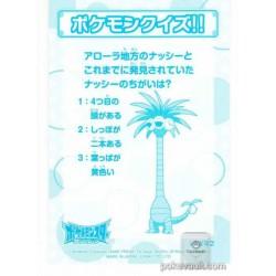 Pokemon 2017 Sun & Moon Series Alolan Exeggutor Large Bromide Chewing Gum Prism Holofoil Promo Card