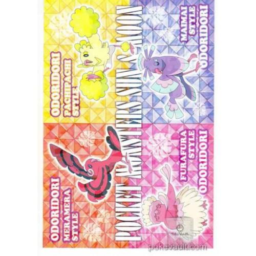 Pokemon 2017 Sun & Moon Series Oricorio Large Bromide Chewing Gum Prism Holofoil Promo Card