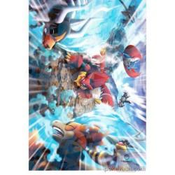Pokemon 2016 Volcanion Mega Houndoom Mega Beedrill & Friends Large Bromide XY&Z Series #2 Movie Version Chewing Gum Prism Holofoil Promo Card
