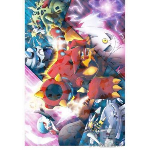 Pokemon 2016 Shiny White Mega Gengar Volcanion Shiny Mega Gardevoir & Friends Large Bromide XY&Z Series #2 Movie Version Chewing Gum Prism Holofoil Promo Card