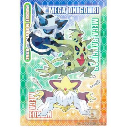 Pokemon 2016 Mega Glalie Tyranitar Alakazam Large Bromide XY&Z Series #2 Movie Version Chewing Gum Prism Holofoil Promo Card