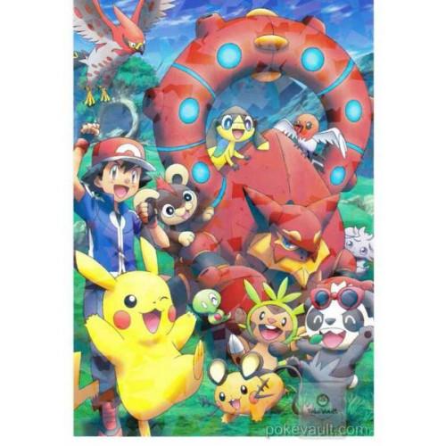 Pokemon 2016 Ash Ketchum Volcanion Espurr Litleo & Friends Large Bromide XY&Z Series #2 Movie Version Chewing Gum Prism Holofoil Promo Card